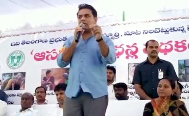KTR Meeting In Rajanna Sircilla District - Sakshi