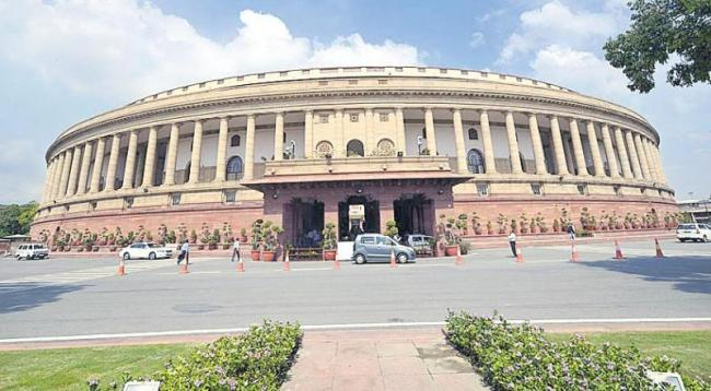Lok Sabha Passes NHRC Amendment Bill - Sakshi