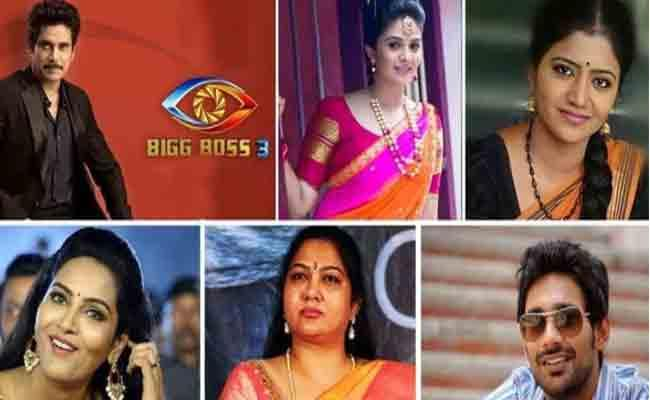 Big Boss 3 Contestants Final List Likely Confirmed - Sakshi