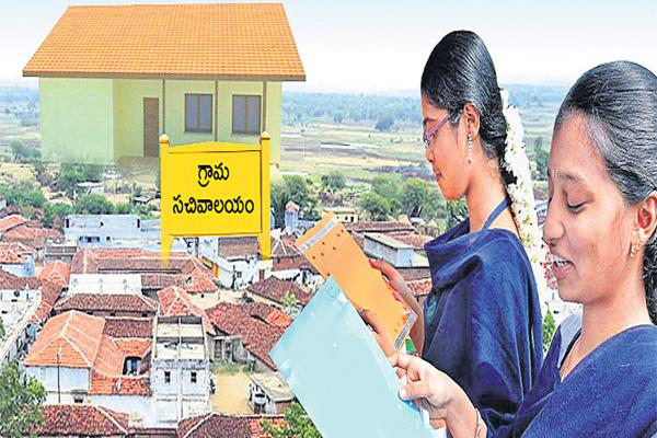 Government that issued key orders For setting up of village secretaries - Sakshi