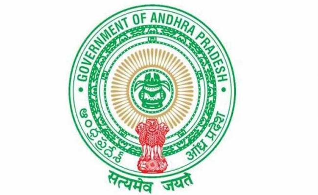 IAS Officers Transfer In Andhra Pradesh - Sakshi