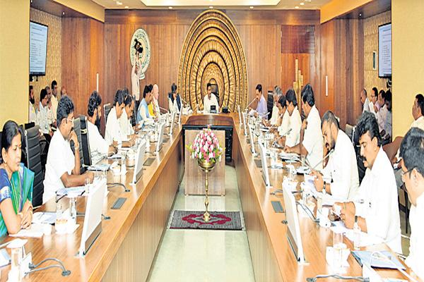State cabinet approved the draft bill - Sakshi