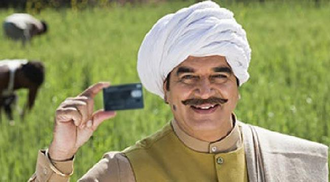 Govt plans drive to provide remaining farmers with Kisan credit cards - Sakshi