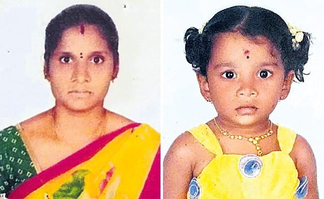 Mother And Daughter Missing in Hyderabad - Sakshi