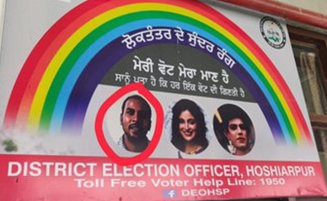 Nirbhaya Rapist Mukesh On Poll Awareness In Punjab - Sakshi