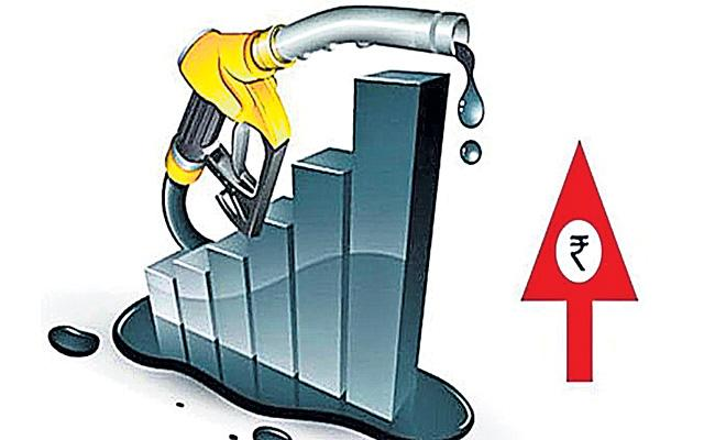 Petrol And Diesel Prices Hikes - Sakshi