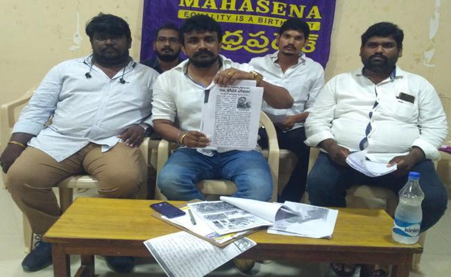 Kakinada Former MP Warns To Protection Of Dalit Right President - Sakshi