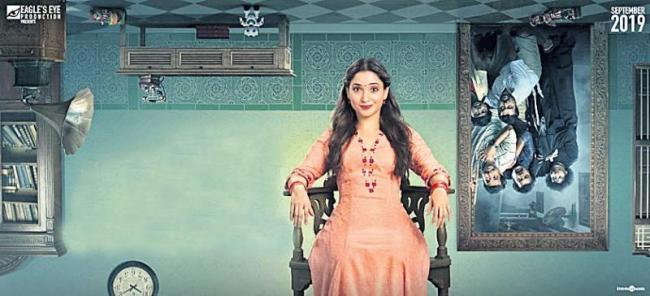 Tamannah Petromax Movie First Look released - Sakshi