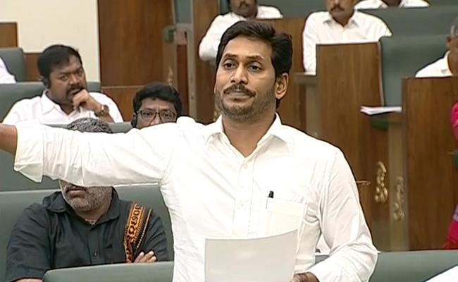 CM YS Jagan comments about Polavaram Reverse Tendering in Assembly - Sakshi