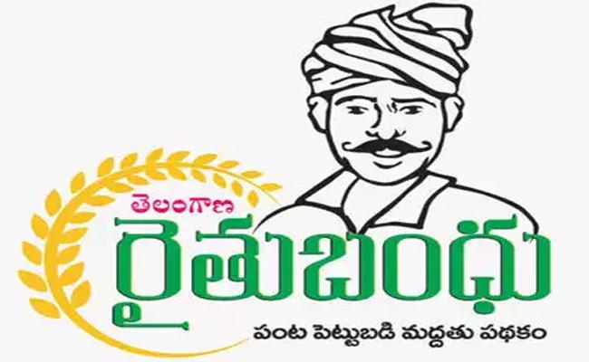 38% of Farmers Did Not Receive Investment Assistance in Rangareddy District - Sakshi