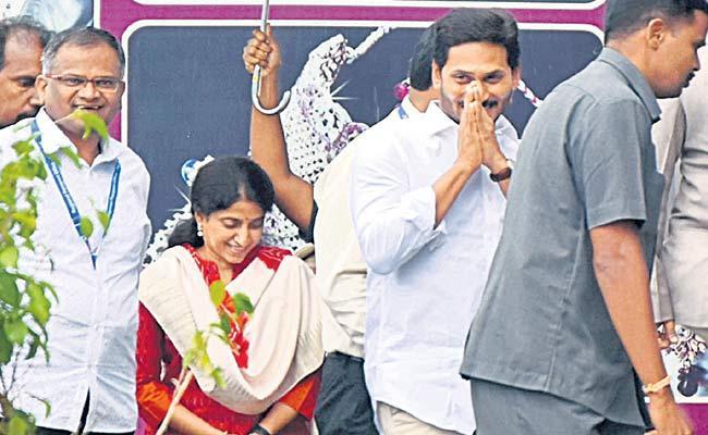 AP CM YS Jagan Mohan Reddy Gets Diplomatic Passport - Sakshi