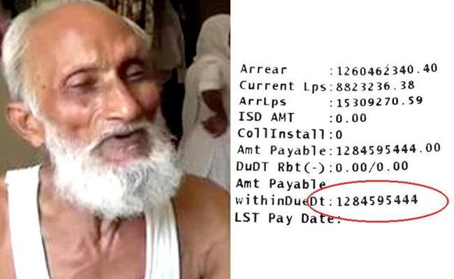 UP Man Charged Rs 128 Crore For Home Electricity Bill - Sakshi