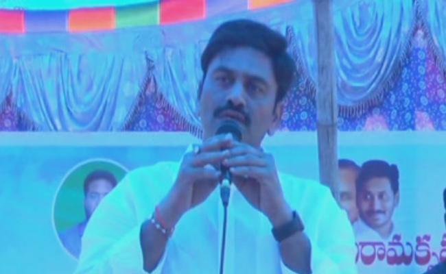 YSRCP MP Raghu Rama Krishnam Raju Meeting In West Godavari  - Sakshi
