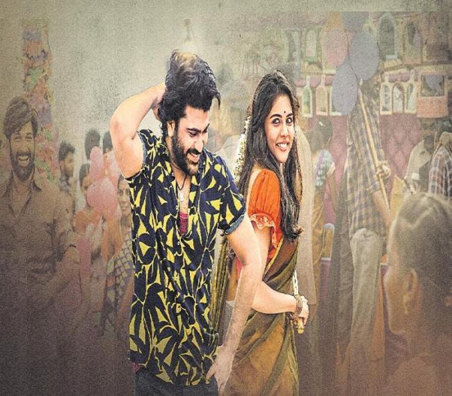 Sharwanand New Movie Ranarangam Second Song Out - Sakshi