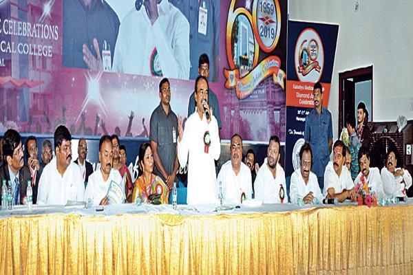 Etela Rajender comments In Kakatiya Medical College  - Sakshi