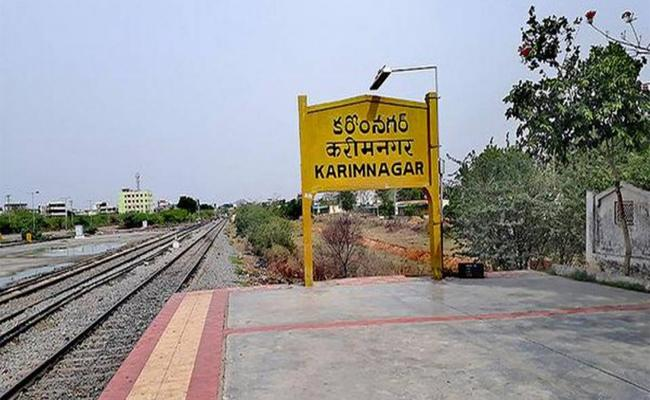New Train Service From Karimnagar to Tirupati Will Start Today - Sakshi