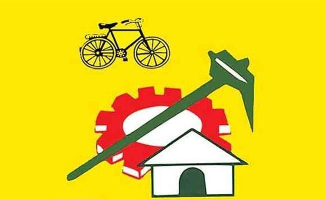 TDP Leaders Corruption In Pasupu Kumkuma Scheme - Sakshi