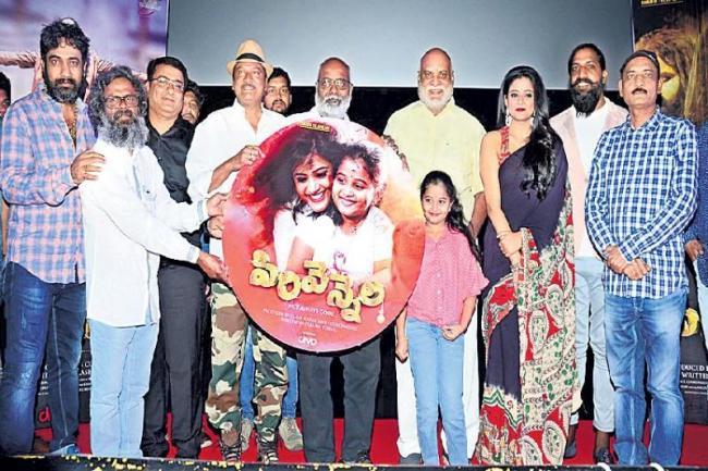 Raghavendra Rao Speech At Sirivennela Movie Audio Launch - Sakshi