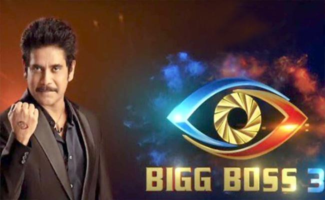 Nagarjuna Tweets About Bigg Boss Trends - Sakshi