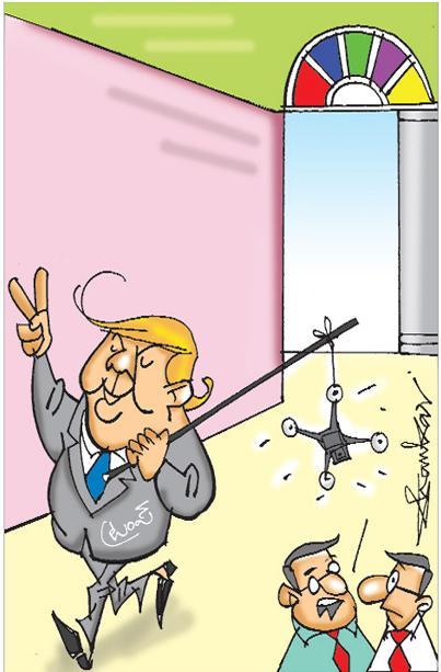Sakshi Cartoon (22-07-2019)