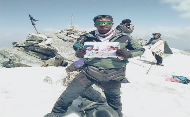 Akil Have Another Chance For Mountain Climbing In Hanmakonda - Sakshi