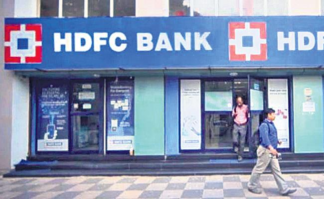 18 Percent Growth in HDFC Bank Profits - Sakshi