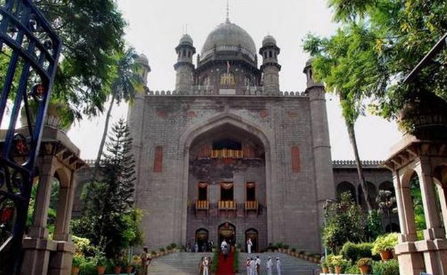 Telangana High Court Hearing On Petition Against Bigg Boss - Sakshi