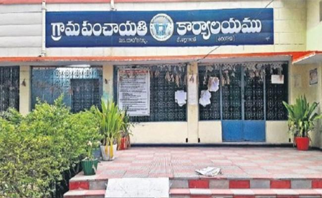 Government Looking For Digital Payments In Peddapalli - Sakshi