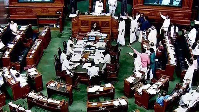RtI Amendment Act Passed By The Lok Sabha - Sakshi