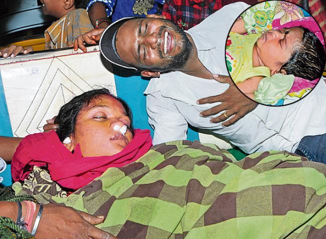 Maternal death with Hospital staff negligence - Sakshi