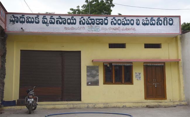 Cooperative Elections May Postpone In Bhuvanagiri - Sakshi
