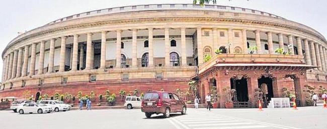 Lok Sabha passes bill to amend RTI - Sakshi