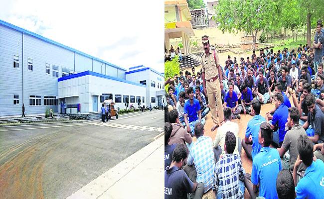 No Recruitment Found In KIYA Group In Penukonda, Anantapur  - Sakshi