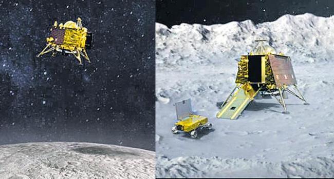 Chandrayaan 2 launches successfully - Sakshi