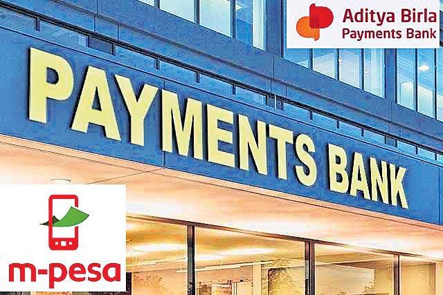 Aditya Birla Idea Payments Bank to Close Operations - Sakshi