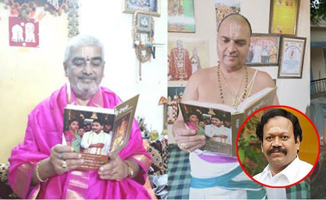 Sri Purnima Book Release This Week - Sakshi