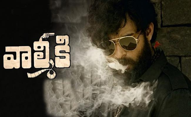 Varun Tej Valmiki Movie Release Date Fix - Sakshi