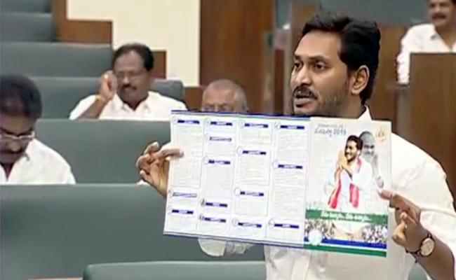 YS Jagan Shows His Election Promises In AP Assembly - Sakshi