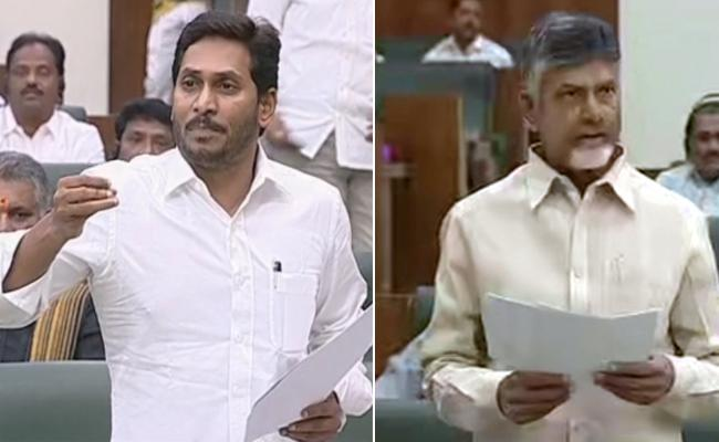 CM YS Jagan Mohan Reddy Fires on Chandrababu Naidu - Sakshi