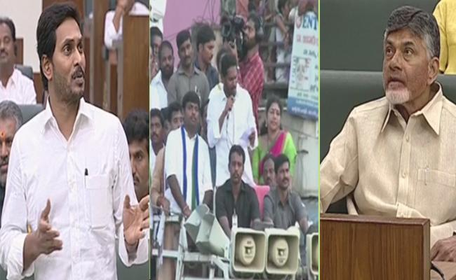 Video Played in AP Assembly Exposes Chandrababu Lies - Sakshi