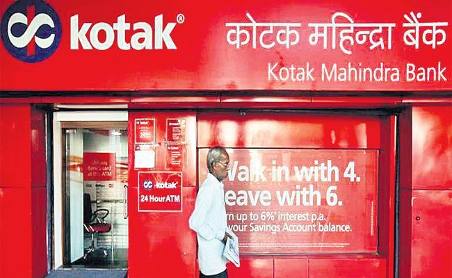 Kotak Mahindra Profits 1932 Crore - Sakshi