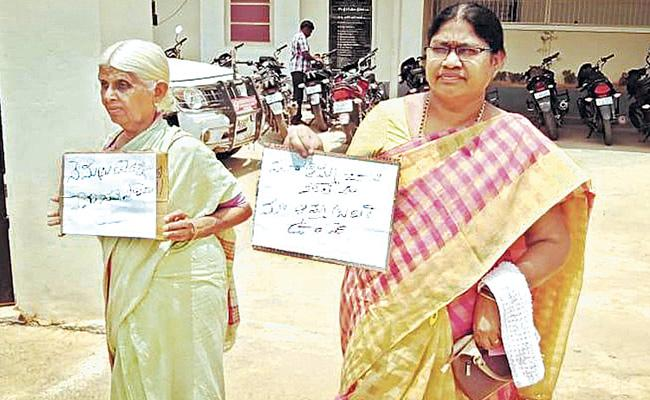 Bayyaram Old Woman Complaint Against Her Son - Sakshi