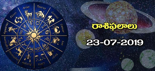 Today Horoscope in Telugu (23-07-2019) - Sakshi