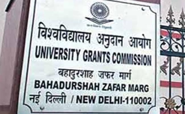 UGC Releases Fake Universities In India Most In Uttar Pradesh - Sakshi