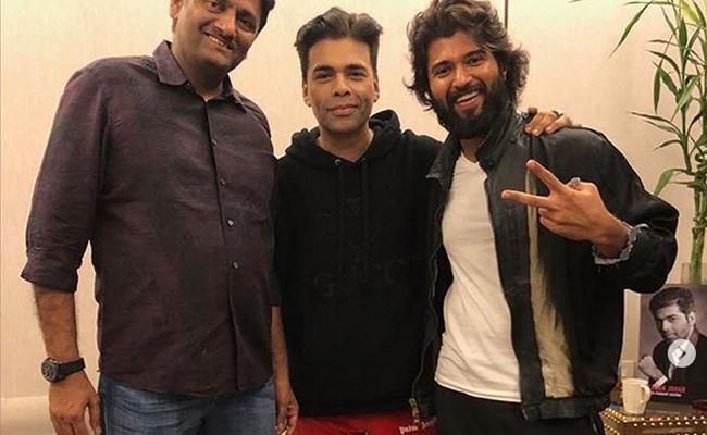 Karan Johar Remakes Dear Comrade Movie In Bollywood - Sakshi