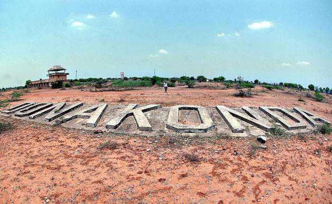 Surveys On The Feasibility Of Developing The Airport As A Hub  Center Of Donaconda  - Sakshi