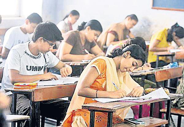 Written examination of jobs of the Gram and Ward Secretaries on September 1 - Sakshi