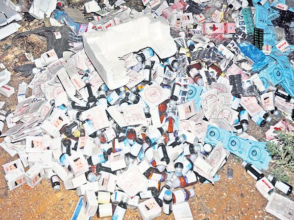 Sanitation bandh in hospitals - Sakshi