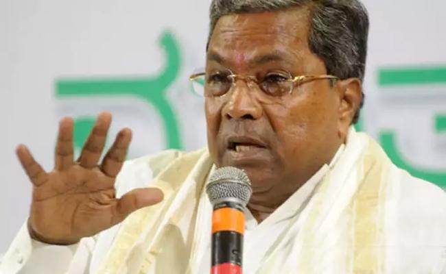 BJP Form Government Unconstitutional In Karnataka Says Siddaramaiah - Sakshi