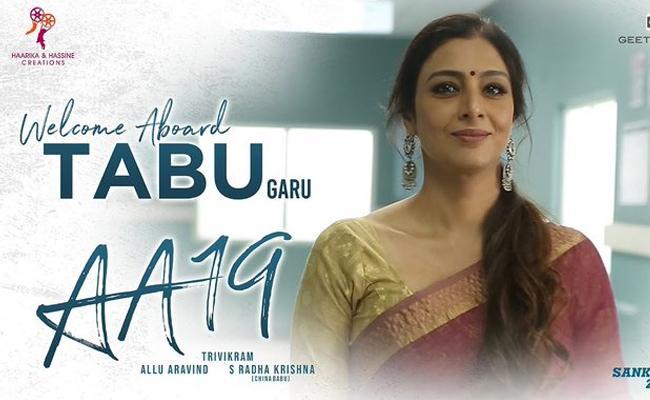 Tabu Look In Allu Arjun And Trivikram Srinivas Film - Sakshi